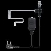 透明管耳机NR P07A0